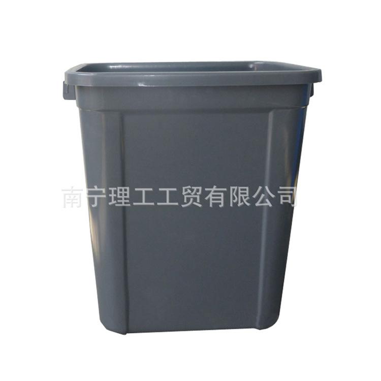 塑料分类环保垃圾桶30l